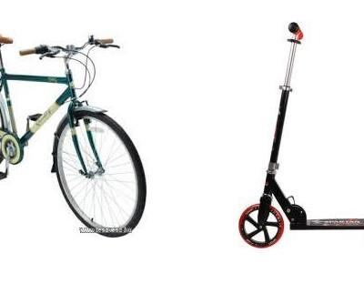 Kerékpár, gyermek bicikli, roller